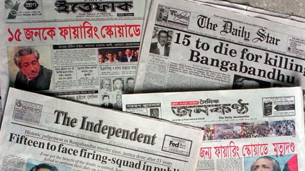 ঢাকার সংবাদপত্রে শেখ মুজিবের হত্যাকারীদের সাজার খবর