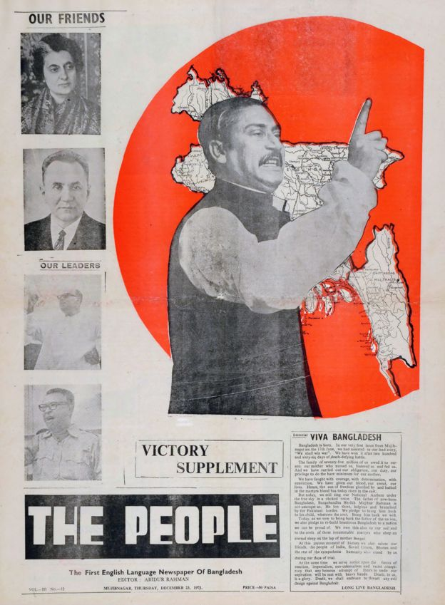 যুদ্ধ শেষে মুজিবনগরের পত্রিকা, ডিসেম্বর ২৩, ১৯৭১: বন্ধু তালিকার শীর্ষে ভারতের প্রধানমন্ত্রী।
