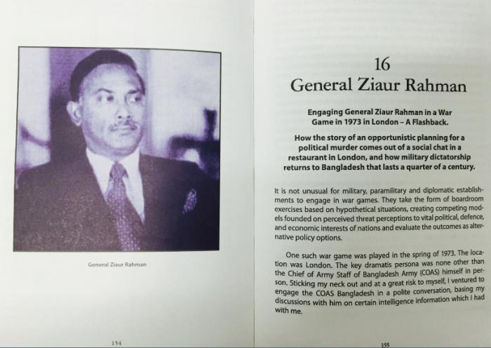 '১৯৭৩ সালে লন্ডনে যুদ্ধখেলায় যুক্ত হয়েছিলেন জেনারেল জিয়াউর রহমান।'