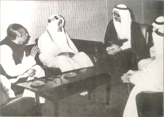 Sheikh Mujibur Rahman with the Saudi king Faisal in Algeria. This meeting was the beginning of the discussions that led to Bangladeshis being able to make the Holy Hajj in 1973.