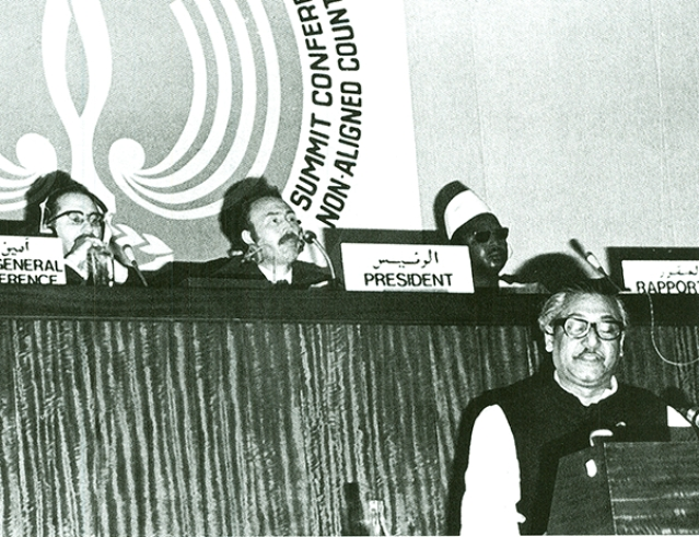 Sheikh Mujibur Rahman addresses the Non-Aligned Movement (NAM) Summit Conference in Algeria in September, 1973.