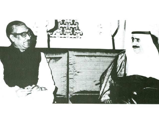 Sheikh Mujibur Rahman with the Emir of Kuwait on 10 November 1974.