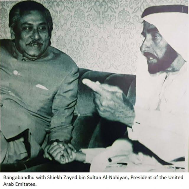 Sheikh Mujibur Rahman with Sheikh Zayed bin Sultan Al-Nahyan, the President of United Arab Emirates on 18 December 1974.